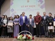 Conmemoran aniversario 88 de Unión de Jóvenes Comunistas Ho Chi Minh en Rusia