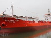 Entrega Vietnam buque petrolero de seis mil 500 toneladas de capacidad a Corea del Sur