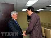 Provincia vietnamita busca desarrollar cooperación con localidades cubanas