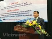 Lanza Samsung en Vietnam plan de ayuda para capacitar a expertos en la industria auxiliar