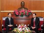 Fortalecen lazos de amistad entre Vietnam y China