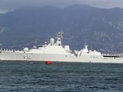 Arriba buque la Armada vietnamita a Myanmar