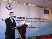 Promueve Unión Europea asistencia en seguridad nuclear a Vietnam