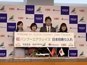Abrirá aerolínea vietnamita Bamboo Airways nuevas rutas hacia Japón