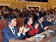 Participa Vietnam en la ceremonia de apertura de la 140 Asamblea de UIP en Qatar