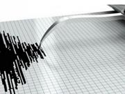 Fuertes terremotos golpean a Timor Leste e Indonesia