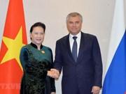 Cooperación parlamentaria es uno de pilares en nexos Vietnam-Rusia, afirma máxima legisladora vietnamita