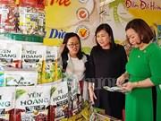 """Ciudad Ho Chi Minh será sede de la feria internacional """"Una comuna, un producto"""""""