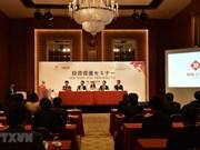 Planean ampliar negocios empresas japonesas que operan en Vietnam