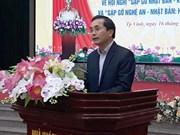 Fomentan relaciones de cooperación entre provincia vietnamita de Nghe An y Japón