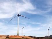 Mantendrá  EE.UU. impuesto antidumping a importación de torres eólicas de Vietnam