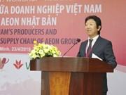 Promueven exportaciones vietnamitas a mercado japonés a través del grupo AEON