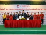Honda Vietnam patrocinará equipos nacionales de fútbol