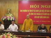 Vietnam acelera los preparativos para la celebración del Día de Vesak de las Naciones Unidas