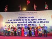 Celebran reconocimiento mundial a acervo musical vietnamita como Patrimonio de la Humanidad