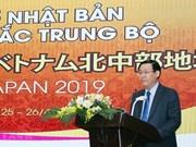 Promueven cooperación económica entre Japón y la región Norte Central de Vietnam