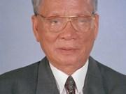COMUNICADO ESPECIAL: Declara Vietnam duelo nacional por deceso de expresidente Le Duc Anh