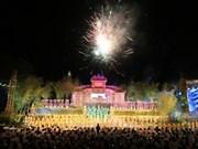 Celebran Festival de Oficios Tradicionales de Hue 2019