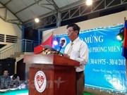 Asociación Khmer-Vietnamita celebra Día de Reunificación Nacional de Vietnam