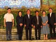 Provincia vietnamita honra a surcoreano por su contribución a relaciones binacionales