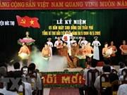 Hanoi conmemora 115 años del natalicio del exsecretario general del PCV Tran Phu