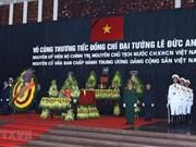 Rinden en Vietnam homenaje póstumo al expresidente Le Duc Anh