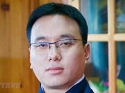 Presidente del Consejo Nacional de Bután visitará Vietnam