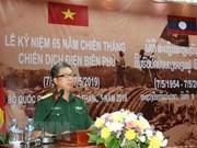 Celebran en Laos acto por aniversario 65 de la victoria de Dien Bien Phu