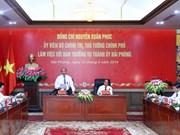 Premier vietnamita insta a Hai Phong a invertir más en economía digital