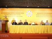 Analizan en Vietnam desarrollo del budismo en la cuarta revolución industrial
