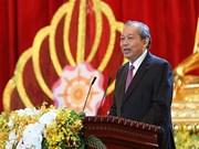 Destacan trabajo de los medios de comunicación durante celebración del Día de Vesak 2019 en Vietnam