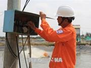Impulsan en provincia vietnamita de Bac Giang programa de ahorro de energía
