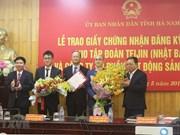 Otorga Vietnam licencia de inversión a proyecto de fibra de carbono de Japón