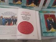 Publican libro sobre los lazos de amistad entre Vietnam y Egipto