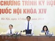 Parlamento de Vietnam inaugurará su séptimo período de sesiones próxima semana