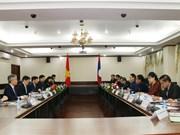 Impulsan especiales nexos de amistad entre Vietnam y Laos