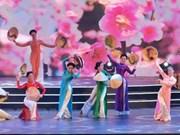 Festival de música en Vietnam fomentará cooperación cultural en la ASEAN