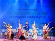 Inauguran festival musical de ASEAN en la ciudad vietnamita de Hai Phong