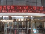 Refuerza la música los nexos entre China y la ASEAN