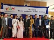 Anuncian en Myanmar la creación del Club de Empresas de Vietnam