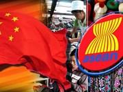 Promueven cooperación sectorial entre China y ASEAN