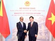 Impulsan cooperación multifacética entre Vietnam y Timor Leste