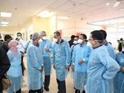 Investigan en Malasia misteriosa enfermedad mortal