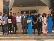 Vietnam e Israel robustecen colaboración en educación