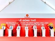 Grupo vietnamita Vingroup construye nuevo parque de atracciones y complejo hotelero