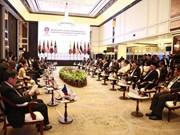 Encuentro entre líderes de ASEAN con representantes legislativos, juveniles y empresariales del Sudeste de Asia
