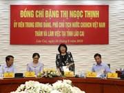 Insta vicepresidenta de Vietnam a provincia de Lao Cai a centrarse en la reducción de la pobreza