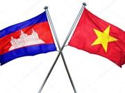 Felicita Vietnam a Partido Popular de Camboya en ocasión de su fundación