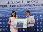 Premian en Vietnam trabajos investigativos más destacados en 2018 sobre el Mar del Este
