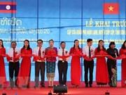 Inauguran puertos fronterizos auxiliares en Vietnam y Laos